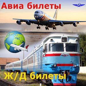 Авиа- и ж/д билеты Самойловки