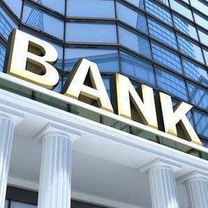 Банки Самойловки
