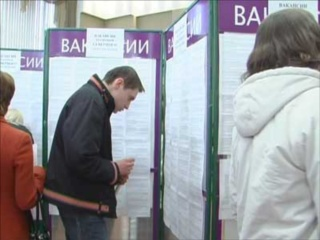 Центры занятости Самойловки