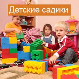 Детские сады Самойловки