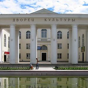 Дворцы и дома культуры Самойловки