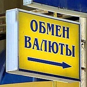 Обмен валют Самойловки