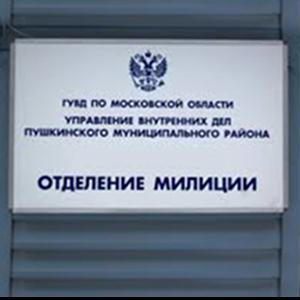 Отделения полиции Самойловки