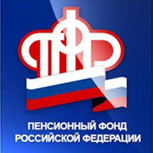Пенсионные фонды Самойловки