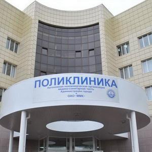 Поликлиники Самойловки