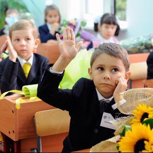 Школы Самойловки