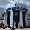 Автовокзалы в Самойловке