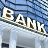Банки в Самойловке