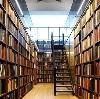 Библиотеки в Самойловке