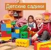Детские сады в Самойловке