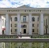 Дворцы и дома культуры в Самойловке