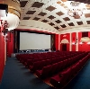Кинотеатры в Самойловке