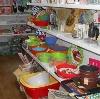 Магазины хозтоваров в Самойловке