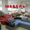Магазины мебели в Самойловке