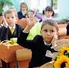 Школы в Самойловке