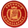 Военкоматы, комиссариаты в Самойловке