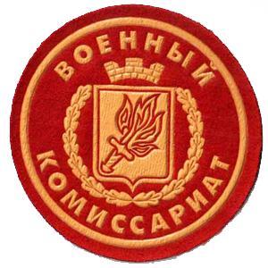 Военкоматы, комиссариаты Самойловки